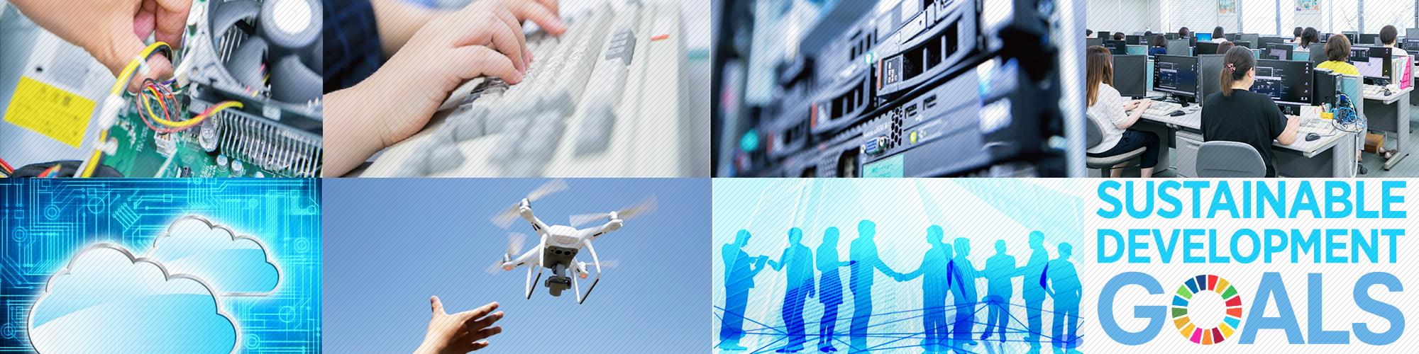 サービス体系 株式会社オーイーシー ソフトウェア開発 ネットワーク構築